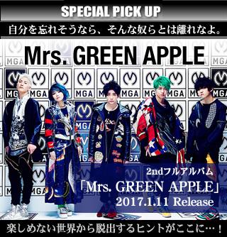 Mrs. GREEN APPLEの画像 p1_27